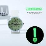 นาฬิกกาข้อมือ SNSD