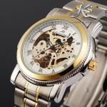 นาฬิกาข้อมือผู้ชาย automatic Kronen&Söhne KS040