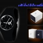 นาฬิกาข้อมือ สีดำ Number 9 สายซิลิโคน