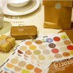 21 DOES Zakka Sticker Set
