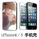 Case iPhone Lee Minho - The Heirs