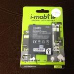แบตเตอรี่ ไอโมบาย BL-193 (I-mobile) I-Style 8.2 ความจุ 2000 mAh