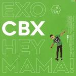 [EXO] : CBX - HEY MAMA! (1st MINI ALBUM) Ver. CHEN