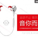 REMAX - Magnet Sports Bluetooth Headset S2