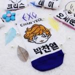 ถุงเท้า EXO Chanyeol