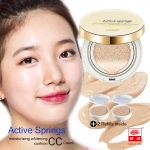 Ainuo Active springs water moisturizing whitening Cushion CC cream A509 # 1 + 2 refills inside