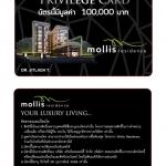 ไอเดียการ์ด บัตรรายชื่อ 0.7 mm. หนาประมาณ ATM