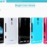 Vpower Bright Color Series for Sony Xperia S :