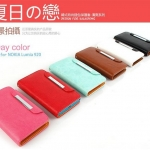 Original Brand Kalaideng Fresh Series PU Leather Wallet Stand Case For Nokia Lumia 920