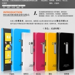 Genuine Brand New IMAK Ice Cream Hard Skin Case Cover Back For Nokia Lumia 920 + free screen protector