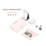 Girls' Generation - 2017 SEASON GREETING