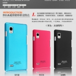Genuine imak Slim Vivid Simple Hard Case Skin Back Cover With Free screen Protector
