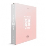 [DVD] BTS - [2015 BTS LIVE In the Mood for Love ON STAGE Concert DVD]
