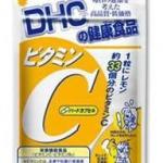 DHC Vitamin C 20 วัน ช่วยลดความหมองคล้ำและจุดด่างดำ เพื่อผิวขาวกระจ่างใส สุขภาพดี