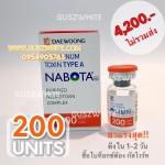 NABOTA 200 UNITS