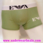 Emporio Armani Men Underwear Trunk (Green)
