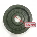 แผ่น 1.25 kg สีเขียวเข้ม