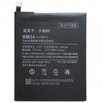 เปลี่ยนแบตเตอรี่ Xiaomi Mi Note Pro( BM34) แบตเสีย รับประกัน 3 เดือน