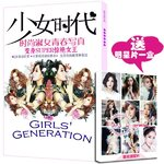 Photobook China : SNSD + Postcard