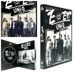 Pre] UNIQ - 1st Mini Album / EOEO