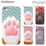 case iphone 5 เคสไอโฟน5 ฝ่าเท้าน้องแมวนิ่มๆ น่ารักสุดๆ