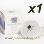 PICO OK BOOSTER MASK แบบ 30ml 1 กล่อง (ครีมพิโกะ โอเค มาร์คขนาด 30ml/กระปุก)