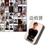 ชุดรูปพร้อมกล่องเหล็ก LOMO EXO - For Life Baekhyun