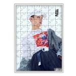 จิ๊กซอ NCT U SM (ไม่มีกรอป)