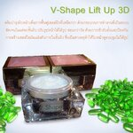 V-Shape Lift Up 3D