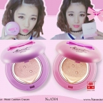 Ainuo Moist cushion cream A504 แถม1รีฟิว