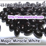 Magic Miracle White    