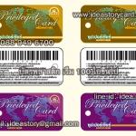 ตัวอย่างบัตรที่เแล้ว ส่งแให้ลูกค้าแล้ว บัตรขนาดเล็ก นามบัตร