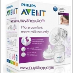 Pre Order - Avent Manual Breast Pump BPA FREE (ขวดรุ่นใหม่)