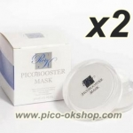 PICO OK BOOSTER MASK แบบ 30ml 2 กล่อง (ครีมพิโกะ โอเค มาร์คขนาด 30ml/กระปุก)