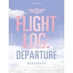 [Photobook&DVD] GOT7 - GOT7 FLIGHT LOG : DEPARTURE Monograph (Limited Edition)