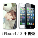 Case iPhone Lee Minho (4)