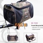 กระเป๋าคาดแฮนด์จักรยาน Camo handlebar bag