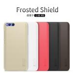 เคสมือถือ Xiaomi Mi6 รุ่น Super Frosted Shield นินกิน
