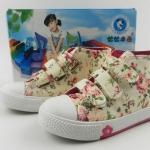 รองเท้าผ้าใบหุ้มข้อเด็กตีนตุ๊กแกลายดอกไม้สีครีม