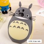เคส HTC One M8 ซิลิโคน Totoro 3D น่ารักมากๆ เคสมือถือ ขายปลีก ขายส่ง ราคาถูก