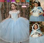 ชุดเจ้าหญิง +ผ้าคลุม สีฟ้า แพ็ค 5ชุด ไซส์ 110-120-130-140-150