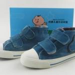 รองเท้าผ้าใบหุ้มข้อเด็กตีนตุ๊กแกสีคราม