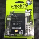 แบตเตอรี่ ไอโมบาย BL-209 (I-mobile) Hitz 17 ความจุ 2000 mAh