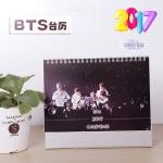 ปฎิทิน BTS WINGS 2017