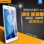 สำหรับ X5 PRO ฟิล์มกระจกนิรภัยป้องกันหน้าจอ 9H Tempered Glass 2.5D (ขอบโค้งมน) HD Anti-fingerprint