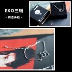 ข้อมือ EXO EX'ACT