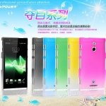 Vpower Eye-Catching Series Case For Sony Xperia P