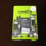 แบตเตอรี่ ไอโมบาย BL- 168 (I-mobile) Hitz 10 ความจุ 1900 mAh
