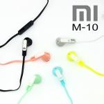 หูฟัง สมอลล์ทอล์ค MI M-10