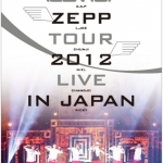 [DVD] TEEN TOP - Zepp Tour [2012 Live in Japan] (2DVD) [+54p Photobook]